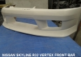 nissan-skyline-r32-vertex-front-bar